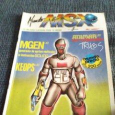 Videojuegos y Consolas: ANTIGUA REVISTA MUNDO MSX AÑO 1 N° 1. Lote 182501063