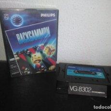 Videojuegos y Consolas: JUEGO BACKGAMMON MSX . Lote 183695325