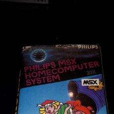 Videojuegos y Consolas: ESTUCHE JUEGO PUNCHY PARA MSX MUY RARO Y DIFÍCIL. Lote 184169602