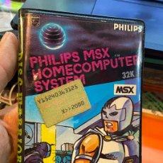 Videogiochi e Consoli: ANTIGUO JUEGO MSX DISC WARRIOR. Lote 196907782