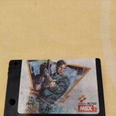 Videojuegos y Consolas: METAL GEAR SOLID MSX. Lote 197113067