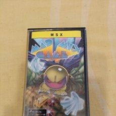 Videojuegos y Consolas: MAD MIX GAME MSX. Lote 197116828