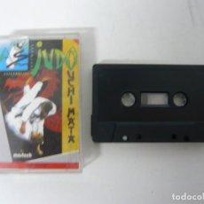 Videojuegos y Consolas: JUDO UCHI MATA / JEWEL CASE / MSX / RETRO VINTAGE / CASSETTE - CINTA. Lote 197760652