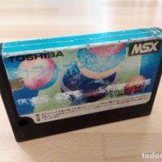 Videojuegos y Consolas: JUEGO CARTUCHO MSX MSX2 COLOR BALL HUDSON SOFT 1984 CON SEÑALES DE USO FUNCIONANDO. Lote 198391103