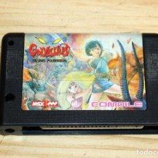 Videojuegos y Consolas: MSX - COMPILE - GOLVELLIUS - CARTUCHO - FUNCIONANDO CORRECTAMENTE - MUY RARO / UNICO. Lote 198517115