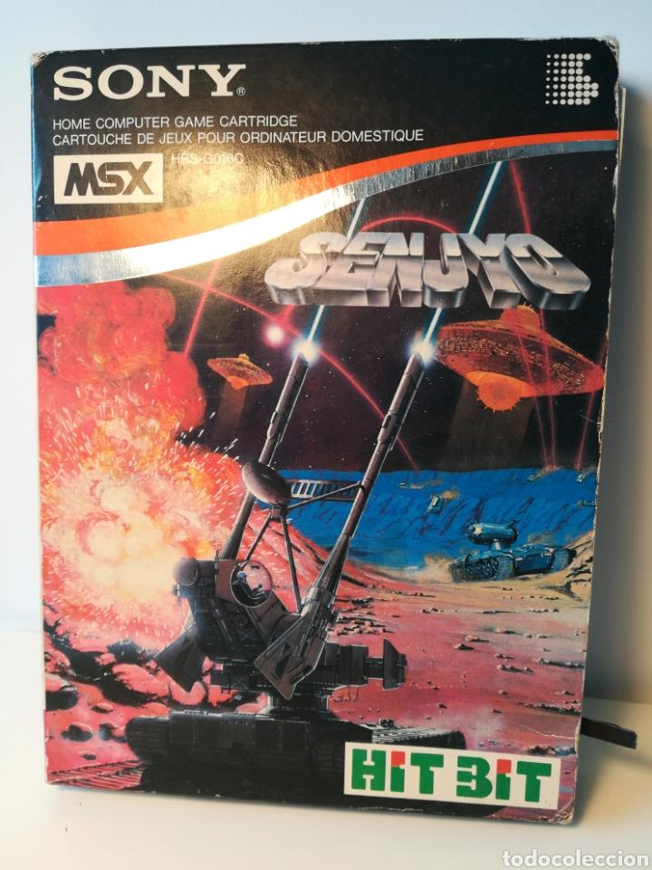 JUEGO DE CARTUCHO MSX SENJYO (HIT BIT, 1984) COMPROBADO FUNCIONA (Juguetes - Videojuegos y Consolas - Msx)