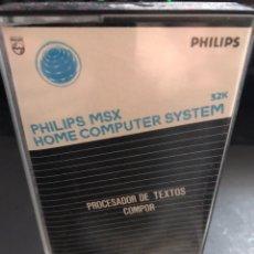 Videojuegos y Consolas: CASSET COMPOR PROCESADOR TEXTO MSX. Lote 201122006