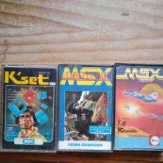 Videojuegos y Consolas: SOFTWARE PARA MSX. Lote 201979813