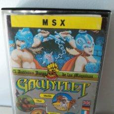 Videojuegos y Consolas: JUEGO MSX CASETE GAUNTLET (ERBE, 1987). Lote 206254806