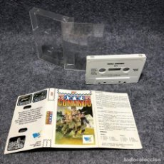 Videojuegos y Consolas: TRIPLE COMANDO MSX. Lote 207086452