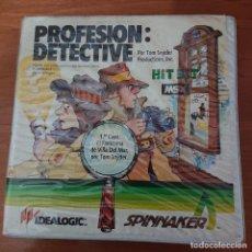 Videojuegos y Consolas: PROFESION: DETECTIVE MSX HIT BIT COMPLETO. Lote 207221981