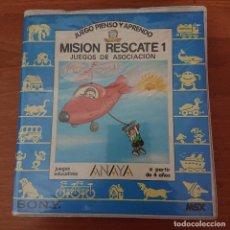 Videojuegos y Consolas: MISION RESCATE 1 MSX SONY ANAYA COMPLETO. Lote 207222360