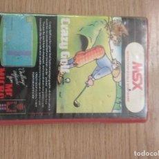 Videojuegos y Consolas: CINTA MSX. Lote 207340678