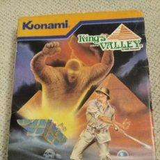 Videojuegos y Consolas: KING'S VALLEY MSX. Lote 208120960