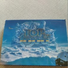 Videojuegos y Consolas: TOP BY TOPO MSX. Lote 210937697