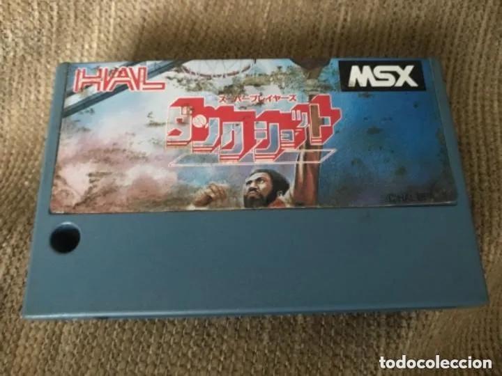 ANTIGUO JUEGO MSX DUNK SHOT BASKETBALL (Juguetes - Videojuegos y Consolas - Msx)