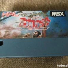 Videojuegos y Consolas: ANTIGUO JUEGO MSX DUNK SHOT BASKETBALL. Lote 212466577