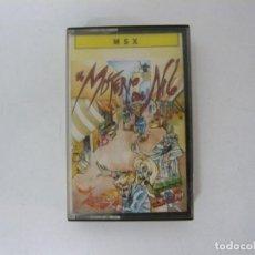 Videojuegos y Consolas: EL MISTERIO DEL NILO / MSX CINTA / VER FOTOS / RETRO VINTAGE CASSETTE. Lote 214420673