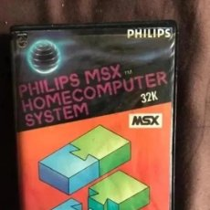 Videojuegos y Consolas: ANTIGUO JUEGO PROGRAMA MSX PHILIPS HOMECOMPUTER SYSTEM ENSAMBLADOR DESAMBLADOR. Lote 217075601
