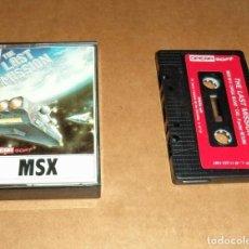 Jeux Vidéo et Consoles: LAST MISSION PARA MSX. Lote 218160725