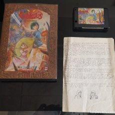 Videojuegos y Consolas: GOLVELLIUS COMPILE 1987 MSX VERIFICADO. Lote 218339215