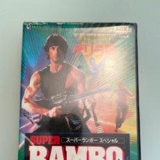 Videojuegos y Consolas: CARTUCHO MSX2 - SUPER RAMBO SPECIAL. Lote 218367821