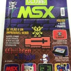 Videojuegos y Consolas: REVISTA MSX CLUBE N-2. Lote 220401893