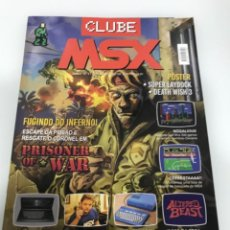 Videojuegos y Consolas: REVISTA MSX CLUBE N-4. Lote 220402577