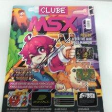 Videojuegos y Consolas: REVISTA MSX CLUBE N-5. Lote 220417328