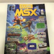 Videojuegos y Consolas: REVISTA MSX CLUBE N-6. Lote 220418151