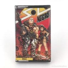 Videojuegos y Consolas: SOL NEGRO MSX CASSETTE OPERA SOFT JUAN GIMENEZ / GONZO SUAREZ VIDEOJUEGO JUEGO CINTA ORDENADOR RETRO. Lote 220542821