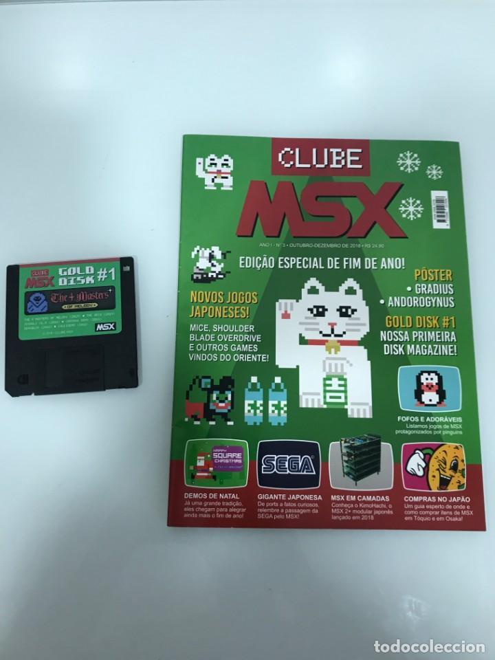 REVISTA MSX CLUBE N-3 (Juguetes - Videojuegos y Consolas - Msx)