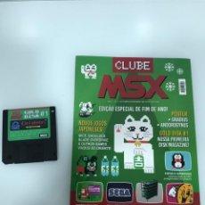 Videojuegos y Consolas: REVISTA MSX CLUBE N-3. Lote 221291238
