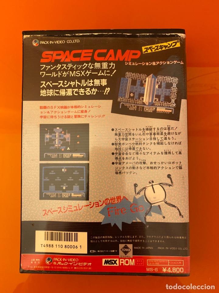 Videojuegos y Consolas: MSX - SPACE CAMP cartucho ROM en Caja Original - Foto 2 - 224379336