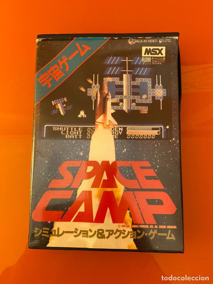 MSX - SPACE CAMP CARTUCHO ROM EN CAJA ORIGINAL (Juguetes - Videojuegos y Consolas - Msx)