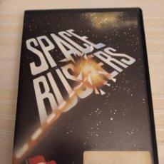 Videojuegos y Consolas: SPACE BUSTERS MSX. Lote 226391770
