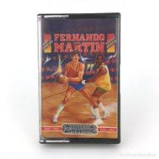 Videojuegos y Consolas: FERNANDO MARTIN BASKET MASTER DINAMIC SOFTWARE ESPAÑA 1987 BALONCESTO JUEGO CINTA MSX2 MSX CASSETTE. Lote 230642970
