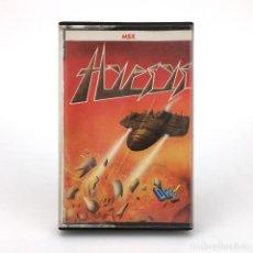 Videojuegos y Consolas: HYPSYS DRO SOFT ESPAÑA / TECHNO ARTS 1989 ARCADE SHOOT´EM UP CAPITAN SEVILLA JUEGO MSX2 MSX CASSETTE. Lote 230801735