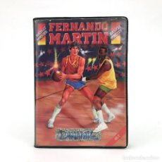 Videojuegos y Consolas: FERNANDO MARTIN BASKET MASTER. ESTUCHE DINAMIC SOFTWARE BALONCESTO JUEGO ORDENADOR MSX2 MSX CASSETTE. Lote 232081565