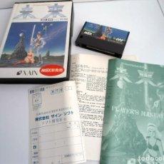 Videojuegos y Consolas: MIRAI - JUEGO CARTUCHO MSX COMPLETO - XAIN 1987 - MUY BUEN ESTADO - MUY RARO. Lote 231477360