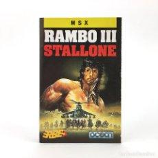 Jeux Vidéo et Consoles: MANUAL DE INSTRUCCIONES DEL JUEGO RAMBO III CARATULA SUELTA STALLONE 3 ERBE OCEAN ORDENADOR MSX2 MSX. Lote 232537145