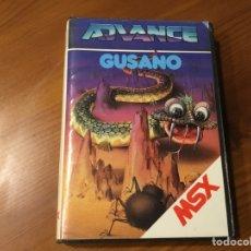 Videojuegos y Consolas: GUSANO. ADVANCE. Lote 235562925