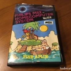 Videojuegos y Consolas: PINE APLIN. PHILIPS. Lote 235565705