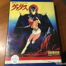 Videojuegos y Consolas: EL SOLDADO FANTASMA. MSX. Lote 235575030