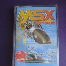 Videojuegos y Consolas: MSX SOFTWARE Nº3 - PRECINTADO - 10 PROGRAMAS - VIDEOJUEGO VINTAGE. Lote 235926750