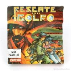Videojuegos y Consolas: RESCATE EN EL GOLFO JUEGO COMPLETO - CAJA DEFORMADA OPERA SOFT 1991 ALFONSO AZPIRI MSX MSX2 CASSETTE. Lote 238413265