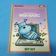 Videojuegos y Consolas: INTRODUCCIÓN AL MSX - BASIC - HIT BIT SONY 1984. Lote 243535175