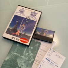 Videojuegos y Consolas: MSX - MIRAI - CONSERVA PRECINTO / MEGA ROM. Lote 245181505