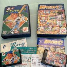 Videojuegos y Consolas: MSX2 - KONAMI - COLECCION PENNANT RACE. Lote 245183705