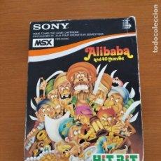 Videojuegos y Consolas: ALIBABA AND 40 THIEVES MSX. Lote 245569035